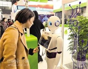 [世界互联网大会]数字经济,中国经济发展新动能