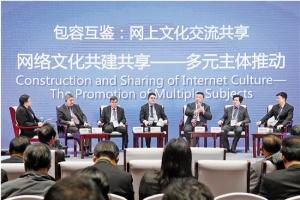 乘上数字经济的快车 ——第四届世界互联网大会新观察之二