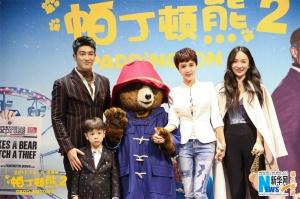 """《帕丁顿熊2》中国首映 萌熊获封""""慈善大使"""""""
