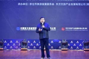 梅帅元:崇左独特的文化旅游资源值得向核心