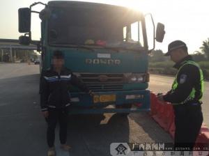 货车使用其他机动车号牌 司机被扣12分罚款2000元