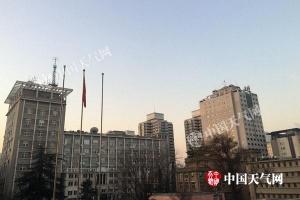 天寒地冻!北京气温持续走低 最高气温仅0℃