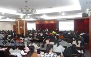 南宁:近300名新进教师参加入职培训(图)
