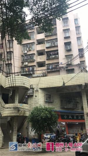柳州:香港新城金龙苑一男子身亡 疑是坠楼所致