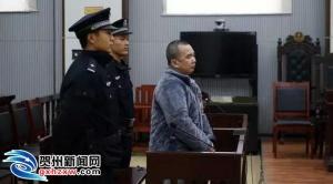 男子贩卖运输大量毒品 一审被判死刑!