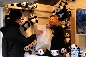 """中法联合""""熊猫行动""""在巴黎启动"""