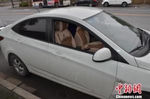 杭州移动支付普及 小偷砸车窗窃32元后称