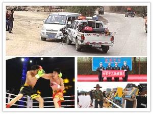 15日焦点图:泥头车撞殡仪馆大门 车内两人身亡