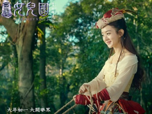 """赵丽颖演绎""""冰清女王"""" 导演钦定不二之选"""