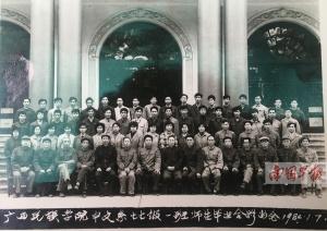 纪念恢复高考40年:曾改变很多广西人的命运(组图)