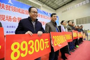 融安纪委清退被非法侵占的民生资金近60万(组图)