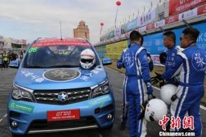 首届中国汽车100小时耐力赛在广东肇庆开赛