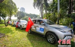 2017中国—东盟汽车拉力赛转场泰国 开启首场集结赛