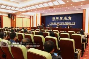 南宁教育园区7院校开建 桂林高校集聚区6项目开工