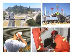 12月23日焦点图:梧柳高速通车 全程仅需两小时