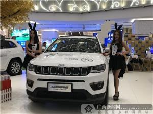 全新Jeep指南者四驱版广西南宁上市