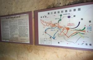 湘江战役 长征最悲壮的一页