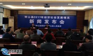"""八个""""新""""成效总结钟山县2017年经济社会发展"""