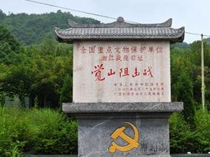 不忘初心再长征:湘江战役打出红军英勇顽强作风