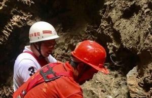 灌阳红军烈士遗骸打捞取得进展 井下发现多具头骨