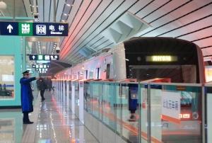 北京开通三条轨道交通新线