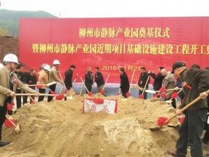 柳州将建成多功能的固体废弃物综合处理产业园