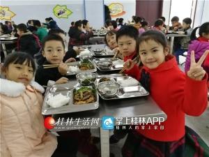 桂林首家小学恢复校内午托 饭菜香喷喷卫生又安全