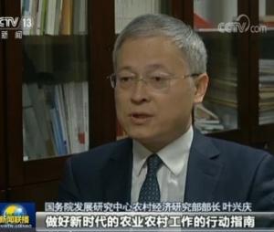 """【新时代 新气象 新作为】乡村振兴战略绘制""""三农""""发展新蓝图"""