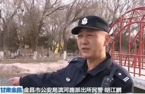 甘肃金昌男童坠入冰水 警民携手成功救助