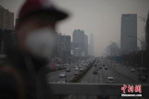 北京预计空气质量达5级重污染 明日霾将减弱消散