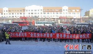 广西与内蒙古旅游合作有望达成