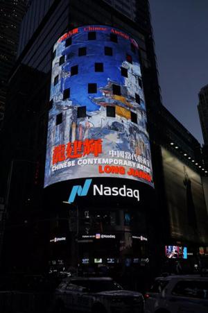 激动!富川美景登上纽约时代广场