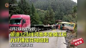消防支队1小时急速救援 卡腿司机安全救出