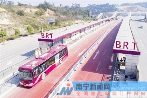 南宁BRT1号线运客近5000万次 三条线成网将更方便