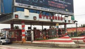 广西取消二级公路收费站后 仍有收费的情况?(图)