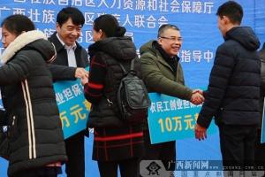 """2018年广西""""就业援助月""""专项活动启动"""
