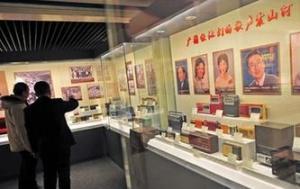 天津收音机工业历史博物馆开馆