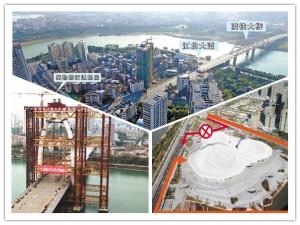 """13日焦点图:""""柳州之门""""露真容 白沙大桥主塔合龙"""