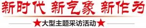 广西推进农业供给侧结构性改革