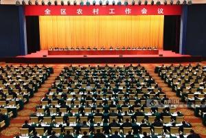 全区农村工作会议在手机pt电子技巧召开