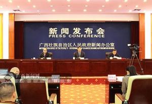 广西北部湾经济区力争2020年实现地区生产总值过1万亿元