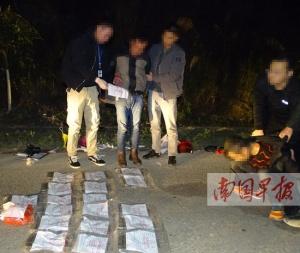 防城港:五人偷运七公斤海洛因被抓获(图)
