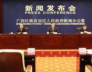 《广西北部湾经济区发展规划》实施十周年