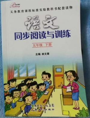 《黄姚的春晨》入选两广中小学生教科书配套读物