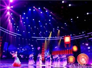 2018年广西文艺界电视联欢晚会在南宁演出并录制