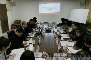 贵港市城乡居民大病保险工作通过2016年度考核验收