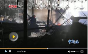 北海市一电建渔港码头渔船起火 致2死2伤(图)