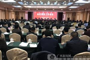 """广西新设立外资企业183家 企业""""走出去""""步伐加快"""