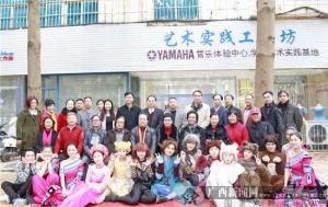 广西首家大学生艺术实践工作坊开门迎客