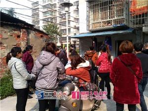 悲痛!柳州雅儒路一对母女疑似一氧化碳中毒身亡